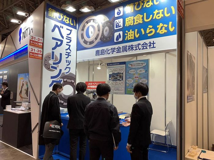 M-Tech 第24回機械要素技術展