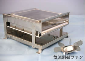 ADFLOW-P(透過型・気流制御インナーチャンバー)